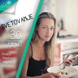 30 minutno svetovanje o prehrani / zdravem načinu življenja